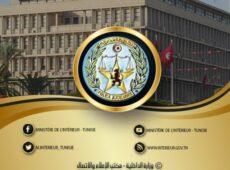 المجهودات الأمنية للإدارة الفرعية لمكافحة المخدرات بإدارة الشرطة العدلية