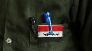 """وزير حوثي في اليمن """"اغتيل"""" على أيدي مسلحين مجهولين في عاصمة البلاد"""