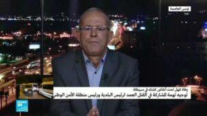 تونس: توجيه تهمة المشاركة في القتل العمد لمسؤولين على خلفية وفاة كهل تحت أنقاض كشك