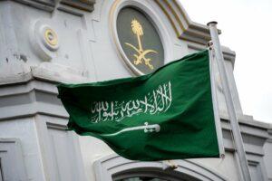 السعودية تدين الرسوم الكاريكاتورية التي تحط من قدر النبي محمد