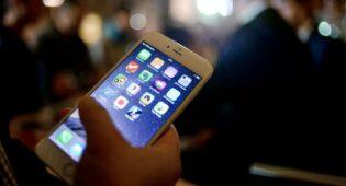 المرسى الغربيّة/ إلقاء القبض على شخص من أجل سرقة هاتف جوّال