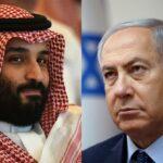 قالت مصادر إسرائيلية إن زيارة نتنياهو السرية للسعودية