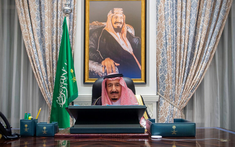 قال الملك سلمان إن المملكة العربية السعودية ستستمر في لعب دور رئيسي في مجموعة العشرين