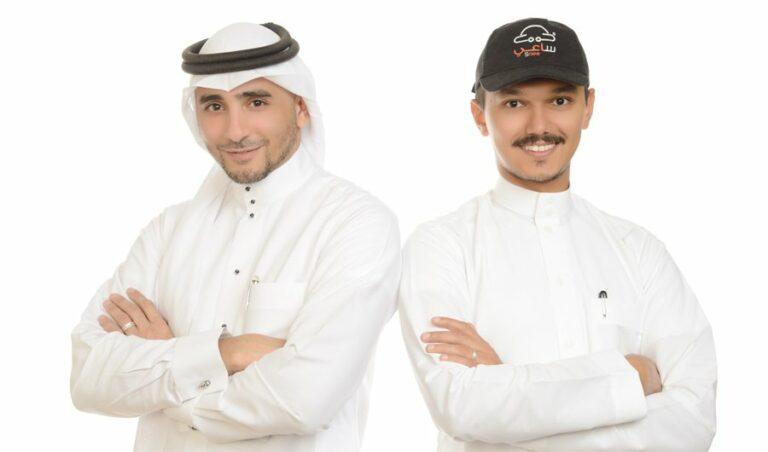 Startup of the Week: تهدف شركة سعودية ناشئة إلى تجاوز الشركات الرائدة في سوق التوصيل للميل الأخير