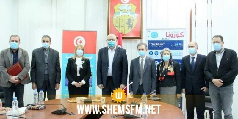 وزارة الصحة تتسلم مساعدات في شكل معدات وقائية من الهلال الأحمر التونسي