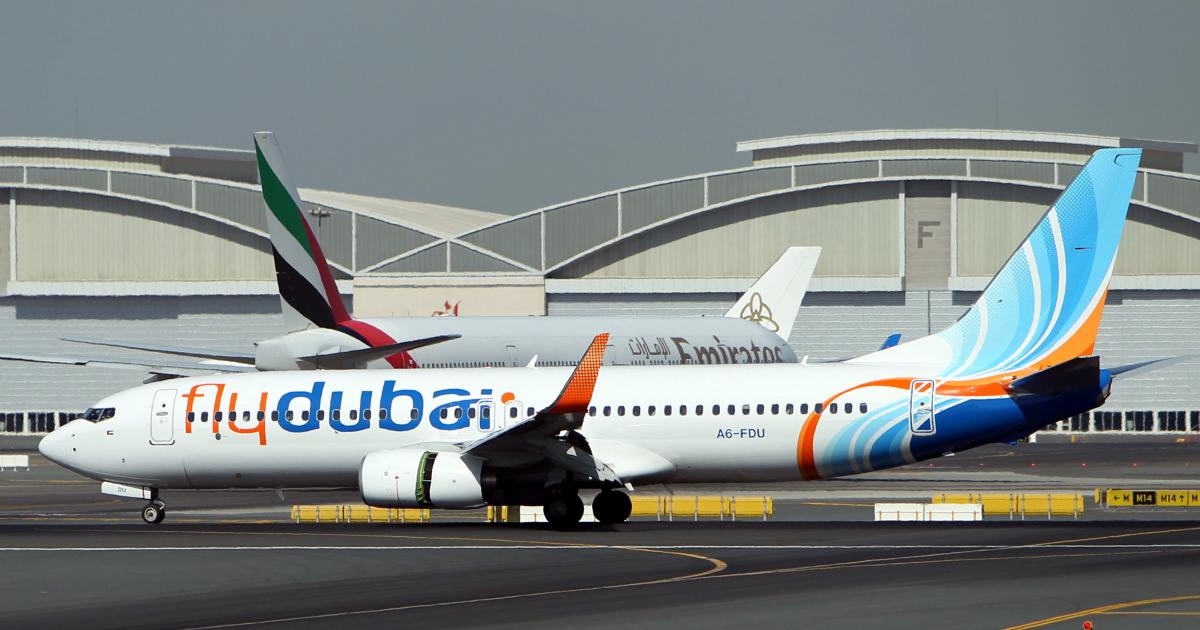 إسرائيل تمنع شخصيتين إماراتيتين من دخول مطارها وتجبرهما على العودة