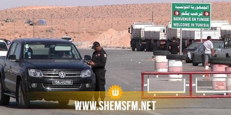 ديوان المعابر الحدودية: الحركة التجارية مع ليبيا وحركة المسافرين في نسق تصاعدي وتتم بسلاسة