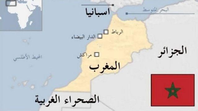 البوليساريو والصحراء الغربية: أحد أطول النزاعات في القارة الأفريقية - BBC News عربي