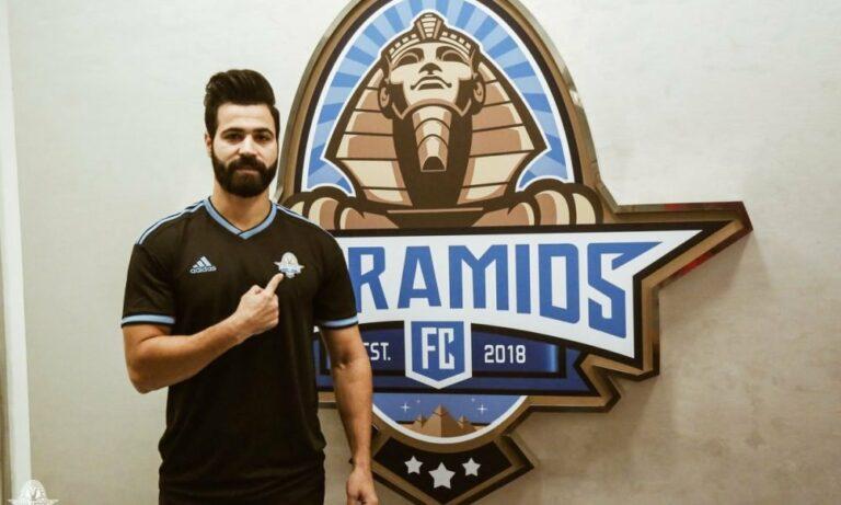 رسمياً: بيراميدز يكمل صفقة التعاقد مع أحمد سامي المكاسا