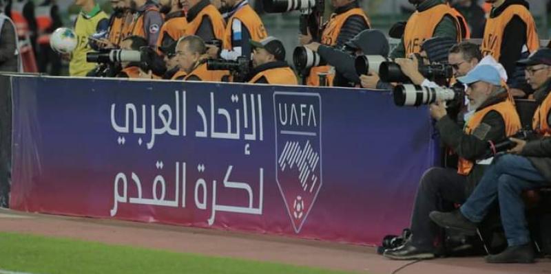 عودة منافسات البطولة العربية لكرة القدم