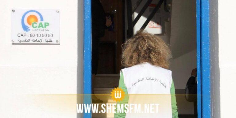 مستشفى شارنيكول:إعطاء إشارة انطلاق خلية الإحاطة النفسية بمرضى كوفيد-19