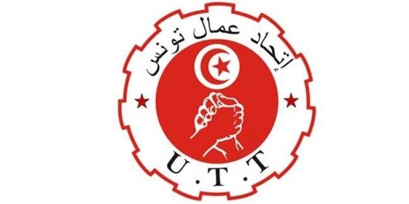 اتحاد عمال تونس يدعو إلى التسريع بالإصلاحات لرفع وتيرة التنمية بالجهات الداخلية