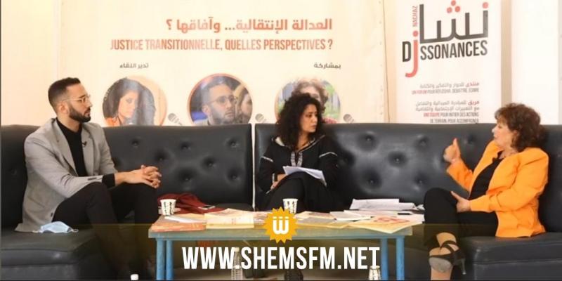 بن سدرين حول تعيين الغرياني في البرلمان: 'يعملو في الصلح بالتكمبين'