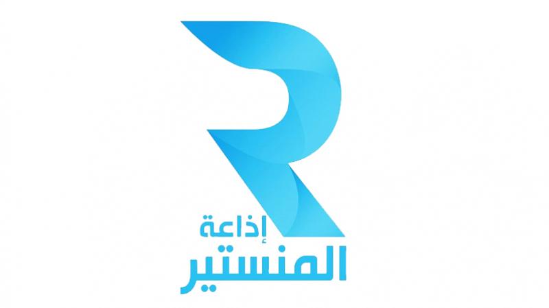 نقابة الصحفيين تدعو الداخلية إلى حماية إذاعة المنستير والعاملين فيها