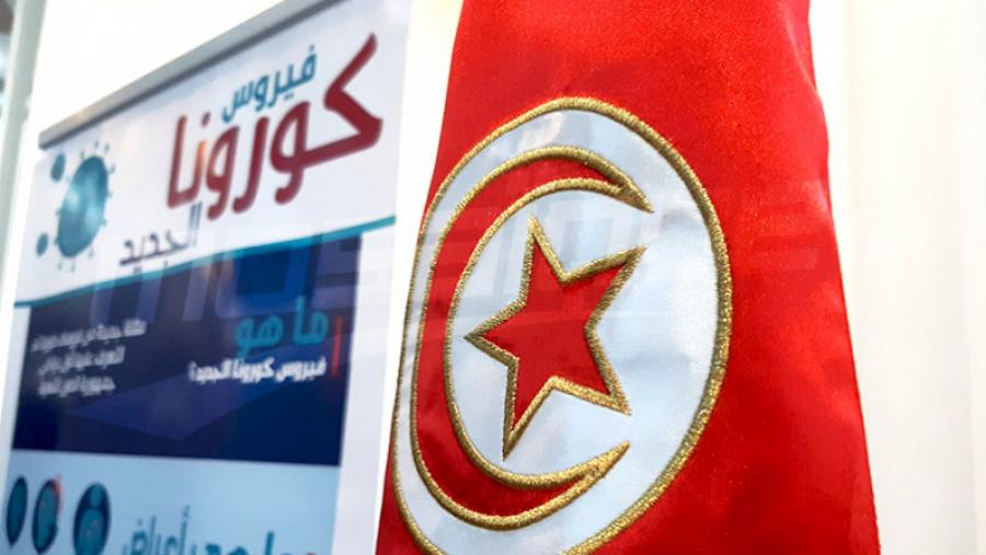 تونس: 3632 إصابة جديدة بفيروس كورونا و72 وفاة