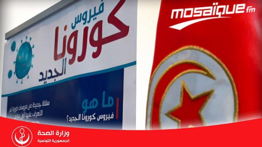 تونس تسجّل رقم إصابات قياسي بفيروس كورونا!