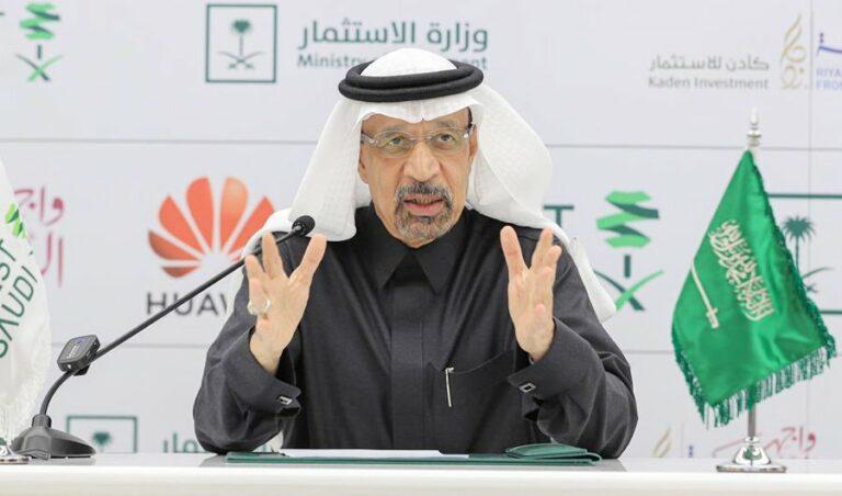 سيكون متجر هواوي الرائد في المملكة العربية السعودية أكبر متجر لها خارج الصين
