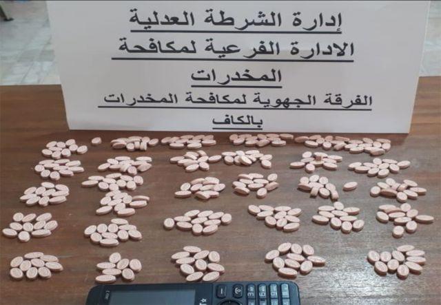 الكاف/ القبض على شخصين وحجز 300 قرصا مخدرا
