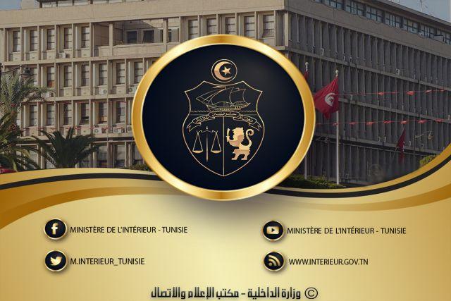 إنتاج الوحدات الأمنية للمساهمة في المجهود الوطني للحدّ من تفشي فيروس كورونا