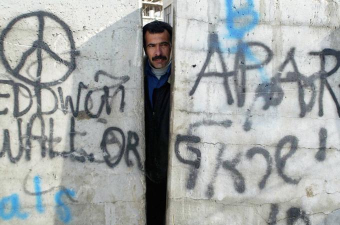 """""""دولة الفصل العنصري"""": إسرائيل تتحرك لكبح جماح الجماعات الحقوقية"""