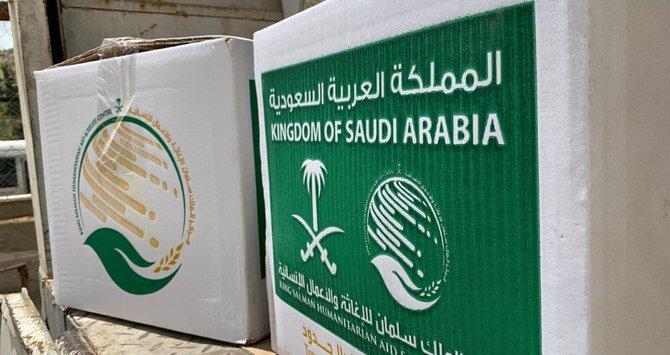 مركز الملك سلمان للإغاثة والأعمال يوزع أكثر من 35 طنًا من السلال الغذائية في مأرب اليمنية