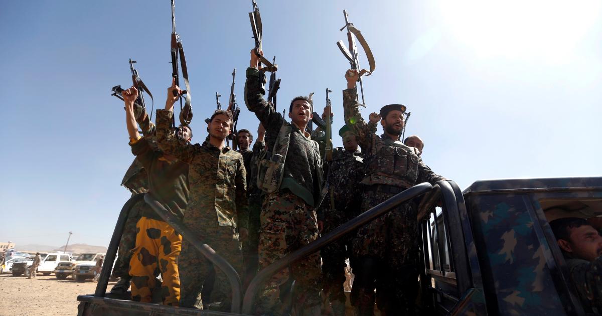الحوثيون في اليمن يدينون التحرك الأمريكي لوصمهم بالإرهابيين