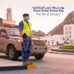 شكر وتقدير لشرطة عمان السلطانية لعملها النموذجي