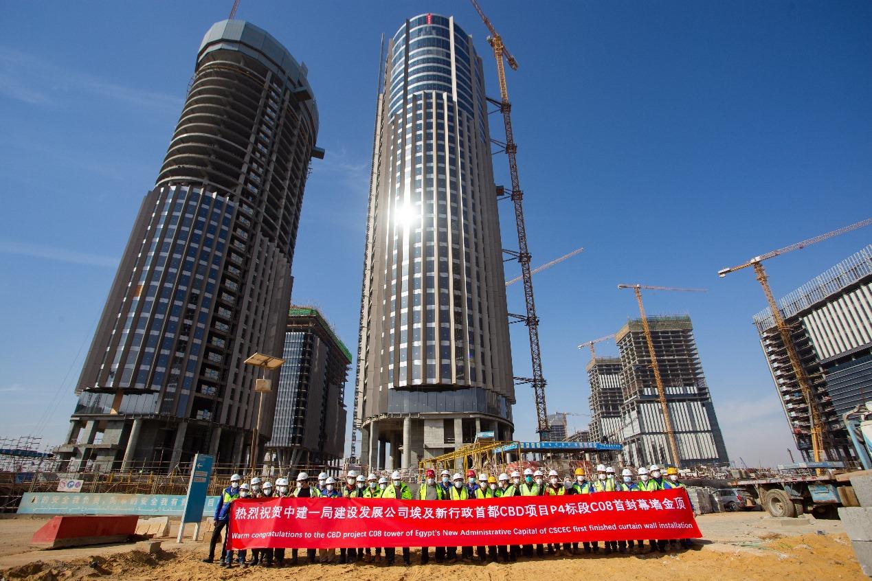 استكمال أول برج لعاصمة مصر الجديدة - الأخبار - GCR