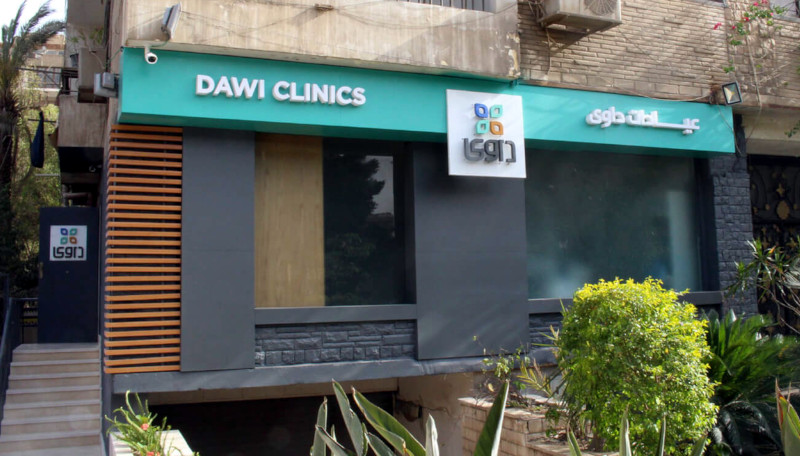 A Dawi Clinics branch in Cairo.