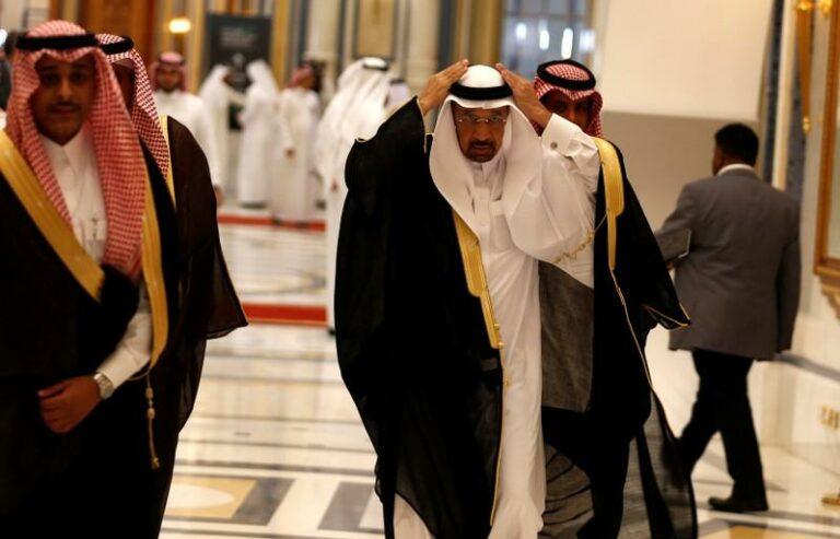 بدء زيارة وفد سعودي رفيع المستوى إلى أوزبكستان