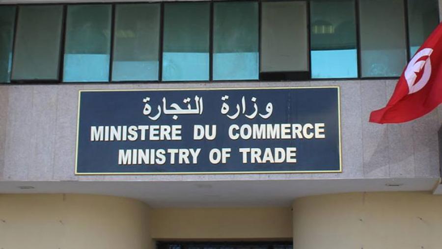 وزارة التجارة: هذه المحلات والفضاءات التجارية  تمارس نشاطها بصفة عادية