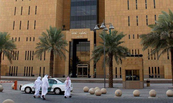 السعودية تعيّن قاضيات في المحاكم قريبا جدا