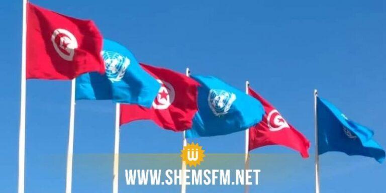 ترأسه تونس هذا الشهر.. التحديات التي يواجهها صون السلام والأمن الدوليين على طاولة مجلس الأمن