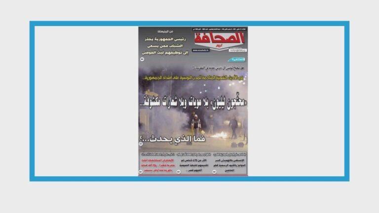 في الصحافة - الطبقة السياسية في تونس 'منفصلة عن الواقع'