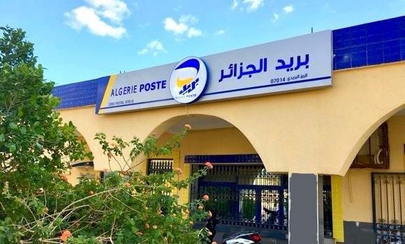 """الجزائر بوست تطلق مشروع """"الوكلاء النقديون المعتمدون"""" لإدماج الشركات الناشئة"""