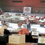 """الاتحاد الأوروبي: مؤتمر العلا سيعزز """" وحدة الخليج واستقراره """""""