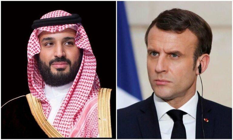 ولي العهد السعودي يتلقى اتصالاً هاتفياً من الرئيس الفرنسي ماكرون