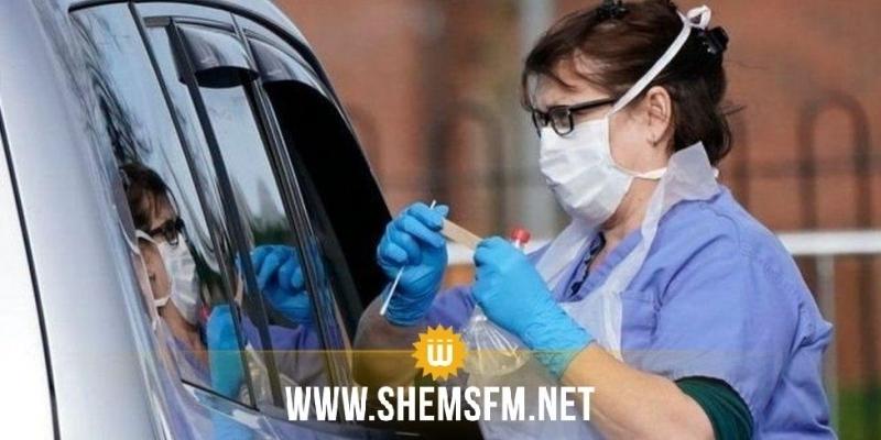 بريطانيا تتجاوز عتبة 3 ملايين إصابة بفيروس كورونا