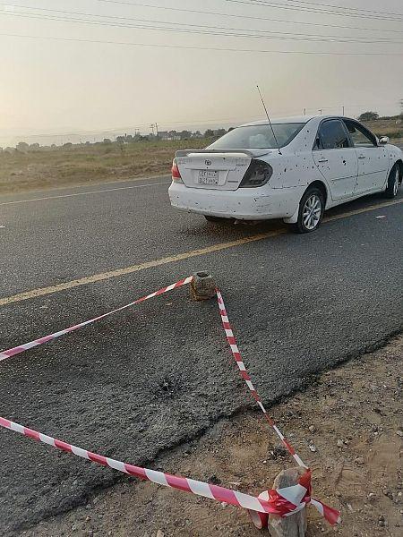 إصابة رجل وطفلين إثر سقوط صاروخ حوثي على مدينة جازان السعودية