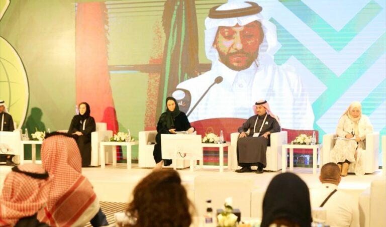 المؤتمر الدولي السادس للإعاقة في المملكة العربية السعودية والذي سيعقد في عام 2022