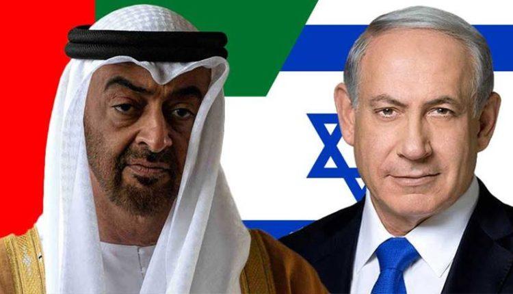 التقييس: إسرائيل تعلن عن افتتاح سفارة في الإمارات العربية المتحدة