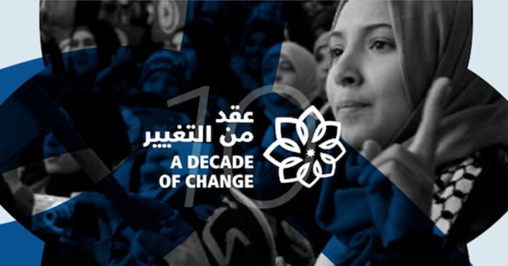 العقد الأول للعملية الثورية العربية - CADTM