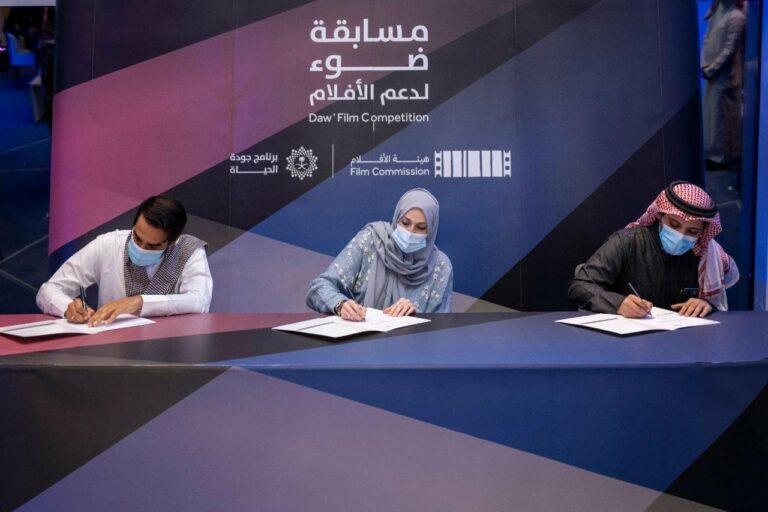 الهيئة السعودية للأفلام تطلق 28 مشروعًا مع الفائزين في مسابقة Daw