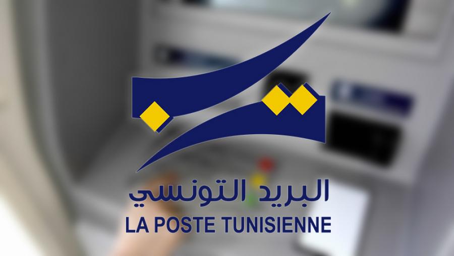 توقيت فتح مكاتب البريد الجمعة 15 جانفي 2021