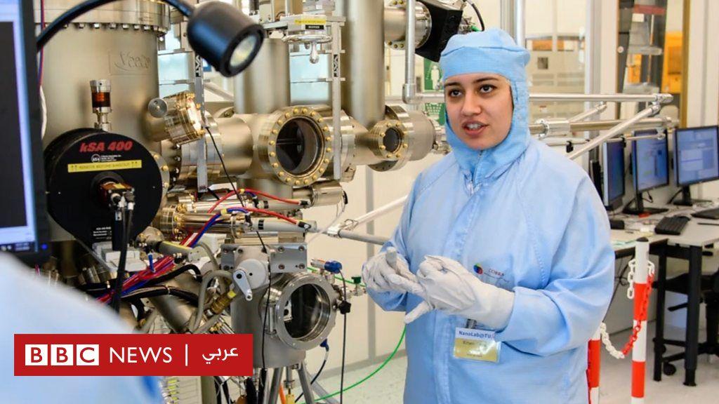 أول مصرية تحصل على جائزة إنجاز العام في الفيزياء - BBC News عربي