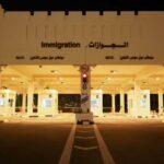 السعودية تفتح حدودها البرية مع قطر: أخبار حية