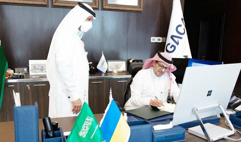السعودية وأوكرانيا توقعان اتفاقية نقل جوي