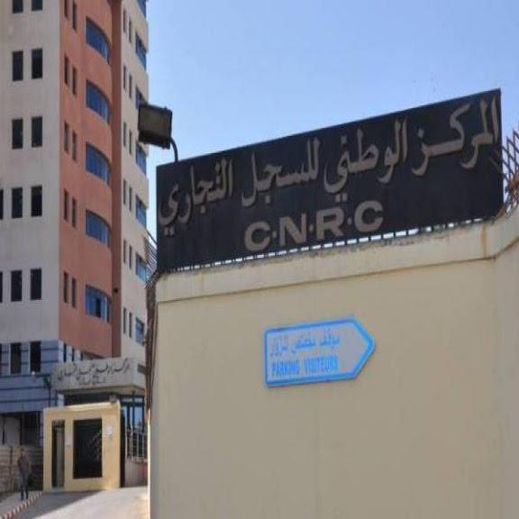 CNRC: توزيع جديد لبعض البلديات (الجزائر العاصمة)