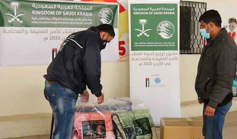 مركز المساعدات السعودي يواصل مشاريعه في السودان والأردن واليمن