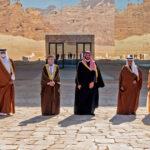 اتفاق المصالحة الخليجية: ما نعرفه حتى الآن